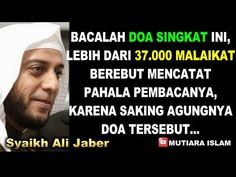 Inilah DOA Pendek yang Diperebutkan lebih dari 37.000 Malaikat - Ceramah Syekh Ali Jaber - YouTube Hijrah Islam, Doa Islam, Wisdom Quotes, Islamic Quotes, Quran, Personal Development, Health Fitness, Facts, Youtube