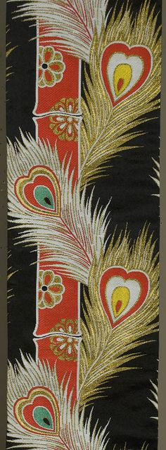 """Japanese Han Habba Obi  8""""x 137""""  Silk satin with silk, gold and silver   brocading. This narrow obi, with its peacock feather and bamboo motif, is decorated for the full length on both sides."""
