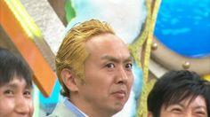 TV番組「バイキング」でアンガールズの田中さんが金髪に・・・ ツイッターで盛上て…