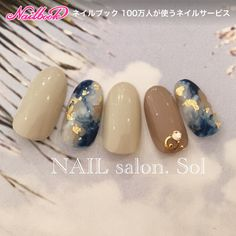 Blue and taupe nails Taupe Nails, Asian Nails, Space Nails, Japanese Nails, Trendy Nails, Nail Arts, Diy Nails, Nails Inspiration, Beauty Nails