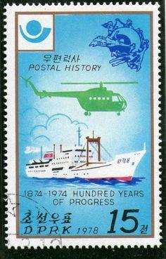 Sello: Mi-8 helicopter (Corea del Norte) (Postal History) Mi:KP 1696,Sn:KP 1673,Yt:KP 1442D