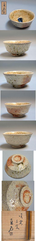 Japanese Pottery Chawan Tea Bowl by Ueda Naokata