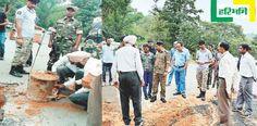 छत्तीसगढ़: नक्सलियों ने 8 साल पहले हाइवे में लगाया था 40 किलो का बम http://www.haribhoomi.com/news/chattisgarh/jagdalpur/40-kg-bomb-plant-chhattisgarh-highway/44287.html