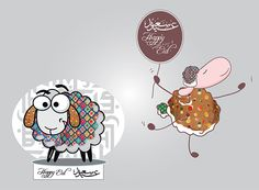 Oilily Eid Al Adha Window Stickers by Wael Haj Ibrahim, via Behance Eid Crafts, Crafts For Kids, Diy Eid Gifts, Islamic Celebrations, Eid Stickers, Eid Greetings, Islamic Paintings, Eid Al Adha, Window Graphics