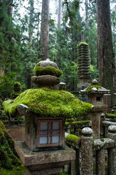workman's tumblr - cozu325: yuikki: Lantern houses by Vol'tordu...