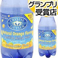 クリスタルガイザー スパークリング オレンジ (無果汁・炭酸水)(1.25L*12本入)【クリスタルガイザー(Crystal Geyser)】[水ミネラルウォーター]【楽天市場】