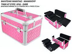 επαγγελματικό βαλιτσάκι μανικιούρ - μακιγιαζ  Trunk VIP Series 408 Πολύ μεγάλος κορμός Χρώμα: Ροζ - πλεγμένο Διαστάσεις: 37,5 x 24,5 x 27,5 cm