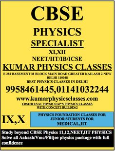 Physics Classes In Kalkaji CBSE PHYSICS  SPECIALIST XI,XII NEET/IIT/IB/ICSE KUMAR PHYSICS CLASSES BEST PHYSICS CLASSES IN DELHI