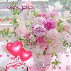 Good Morning Good Night, Happy Tuesday, Mom And Dad, Floral Wreath, Blessed, Wreaths, Blessings, March, Pictures