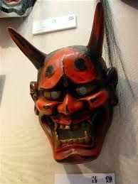 Japanese Oni Noh Mask- my favorite cultural mask.  Once thought as a spirit that brought disasters- it is now used to resemble protection- driving bad luck away.