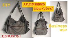 DIY 入れ口が2ヶ所ある 便利なバッグ 3WAY BAG for business school bolso