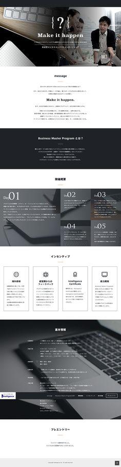 WEBデザイナーさん必見!ランディングページのデザイン参考に活用出来ます★