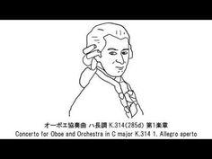 癒しのクラシック音楽-モーツァルト・Healing Classical Music - Mozart(長時間作業用BGM) - YouTube