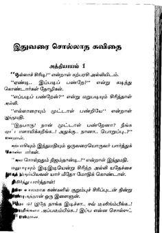 Tamil Novels, Ramanichandran Novels Download Read online
