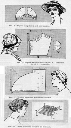 doll hats 60 Ideas for hat vintage sewing patterns Costume Carnaval, Motif Vintage, Hat Tutorial, Crazy Hats, Millinery Hats, Outfits With Hats, Vintage Sewing Patterns, Hat Patterns, Hat Making