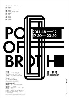 Transform design : Poster