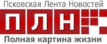 Выучить наизусть Владимирский централ задал новосибирским семиклассникам учитель музыки - Псковская Лента Новостей