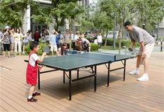 Yao Ming maybe changes basketball for table tennis!! #yaoming #tabletennis #tenismesa #vsport
