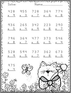 Lots of three digit multiplication practice with a spring theme! Math Multiplication Worksheets, 2nd Grade Math Worksheets, 4th Grade Math, Multiplication Strategies, Math Math, Math Fractions, Third Grade, Card Games For Kids, Math For Kids