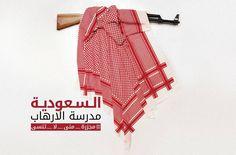 السعودية مدرسة الإرهاب  #مجزرة_منى_لا_تنسى #الشجرة_الخبیثة_الملعونة #الشجرة_الملعونة #مجزرة_منى_لاتنسى  @alsaudianet  Al-saudia.net