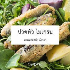 Diet Menu, Clean Recipes, Chicken, Meat, Food, Diet Plan Menu, Essen, Meals, Yemek