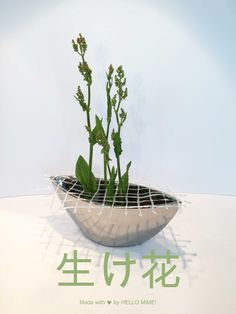 Hauch von Ikebana, Gitter selbstgemacht aus Heißkleber