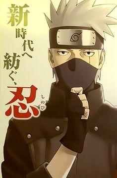 The beginning of a new era... 忍 Shinobi and endure.