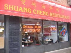 """My favorite Chinese restaurant, Shuang Cheng in Minneapolis' Dinkytown. I recently found out that their name is a direct translation of """"Twin Cities,"""" which is pretty cool."""