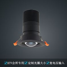 spotlights ,cob led downlight recessed for KTV,Bar,Hotel,home decor,5W 12W RGB KTV Lighting