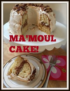 What if you turned a cookie into a cake? Ma'amoul Cake!
