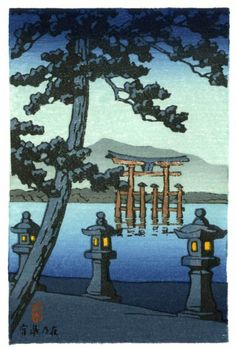 HASUI Japanese Woodblock Print Miyajima Night | eBay
