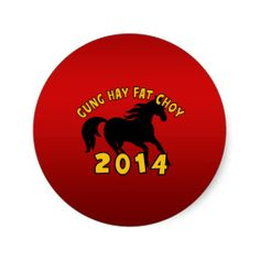 >>>Low Price          Year of The Horse 2014 Round Stickers           Year of The Horse 2014 Round Stickers we are given they also recommend where is the best to buyHow to          Year of The Horse 2014 Round Stickers lowest price Fast Shipping and save your money Now!!...Cleck Hot Deals >>> http://www.zazzle.com/year_of_the_horse_2014_round_stickers-217872367884166338?rf=238627982471231924&zbar=1&tc=terrest