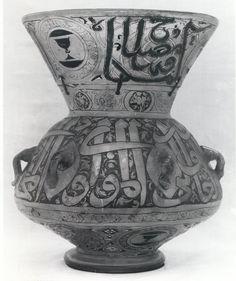 Mosque Lamp of Amir Sayf al-Din Shaykhu | Islamic | The Metropolitan Museum of Art