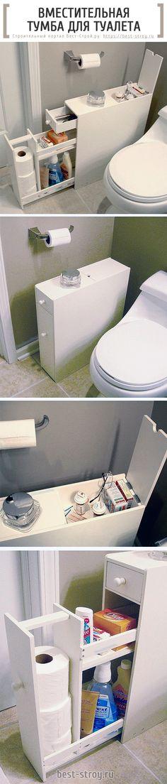 Вместительная тумба с ящиками для ванной комнаты