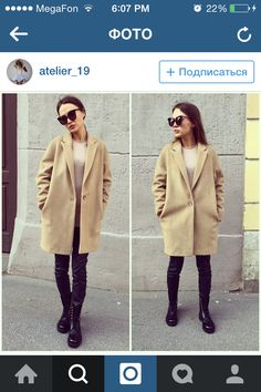 The coat tailoring