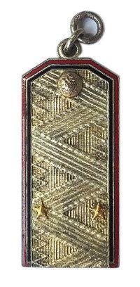 Жетон-погон генерал-майора Генерального штаба