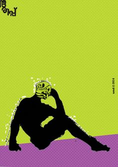 irippu - വാക്-വി-ചിത്രം|strangewordpicture