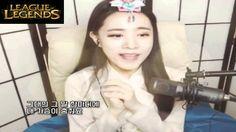 [Stream girls LOL ||Yu Sonar] Acoustic Collabo - I Do