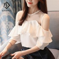 Swans Style is the top online fashion store for women. Shop sexy club dresses, jeans, shoes, bodysuits, skirts and more. Korean Outfits, Short Outfits, Simple Street Style, Types Of Jeans, Boho Look, Fashion Gallery, Cute Fashion, I Dress, Blouse Designs