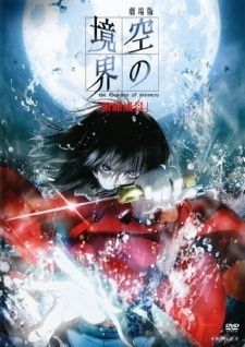 Looking for information on Kara no Kyoukai 1: Fukan Fuukei (the Garden of sinners Chapter 1: Overlooking View)? Find out more with MyAnimeList, the world's most active online anime and manga community and database. In September 1998, a string of seemingly random suicides leaves Japan baffled and devastated. But a detective agency specializing in paranormal occurrences notices that there are a few glaring, disturbing similarities tying the deceptively unrelated cases together: All the…