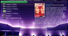 Виджет ForkPlayer 2.0 — 2.5 для LG smart tv. Запуск с флешки или через смену ДНС