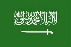 saudi arabia flag - Bing Images✖️Fosterginger.Pinterest.Com✖️No Pin Limits✖️More Pins Like This One At FOSTERGINGER @ Pinterest✖️