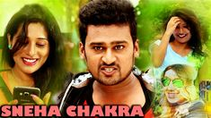 Sneha Chakra Kannada Dubbed Romantic Action Movie Full Hd Action Movies Music Labels Dubbed