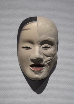 Malformed Noh-Mask by Motohiko ODANI, Japan.  Yikes!  I wonder what spooky story is behind this?