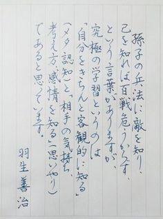 """y-kasa: 池田修さんはTwitterを使っています: """"究極の学習 https://t.co/3hBLAsH229"""""""
