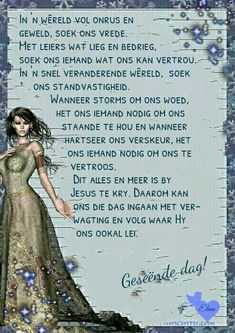 Good Morning Inspirational Quotes, Good Morning Quotes, Evening Greetings, Goeie More, Afrikaans Quotes, Good Morning Wishes, Blessings, Maya, Faith