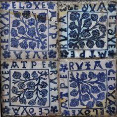 written tiles, 15th century Valencia Inventario: FC.1994.02.184