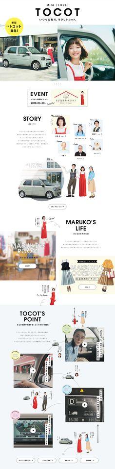 Homepage Design, Site Design, Layout Design, Logo Design, Japan Graphic Design, Japan Design, Web Japan, Web Portfolio, Composition Design