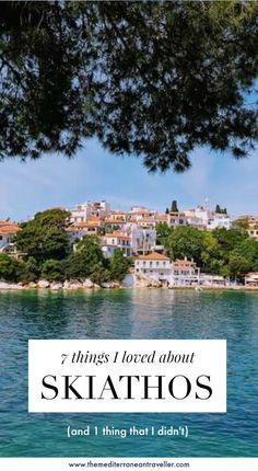 Skiathos - 7 Things I Loved About It (And 1 Thing That I Didn't). This Greek island is a tricky one to nail down. Busy but quiet. Touristy but not. Here are 7 reasons why I loved it (plus one thing that I didn't - and it's one we can all help with). #skiathos #greece #europe #islands #travel #tmtb