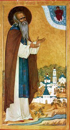 St Ambrose of Optina /